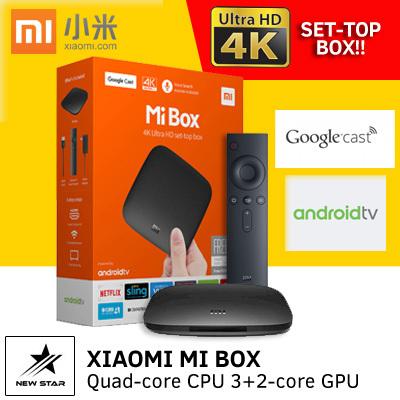 Xiaomi acaba de lanzar en China dos nuevos modelos de su exitosa Mi Box: las nuevas Xiaomi Mi Box 4 y Mi Box 4c. Se trata de la nueva generación que llega para reemplazar a las Mi Box 3s y 3c lanzadas en noviembre de 2016, y que añaden mejoras como HDR además de 4K, mejor sonido y un sistema de recomendaciones basado en inteligencia artificial. Xiaomi ha conseguido posicionar sus Mi Box 3 con 4K de manera muy buena en el mercado, convirtiéndose en auténticas alternativas al Chromecast y al Amazon Fire TV Stick. Sus sucesoras vienen a intentar reforzar esta posición con un nuevo diseño, mejorando la reproducción en 4K, y añadiendo algunas funciones nuevas sin tocar demasiado las especificaciones.