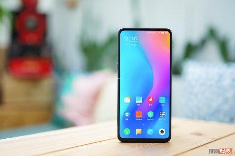 Xiaomi ha dejado entre ver de manera muy contundente, que su próximo lanzamiento se tratará de un móvil con una cámara de nada más y nada menos que 48 Megapíxeles. Sí, ¡la resolución más alta vista en un smartphone! 48 Megapíxeles en un smartphone Los rumores en la web están que arden, desde que elpresidente de Xiaomi ha recurrido a las redes sociales para insinuar que el próximo smartphone con cámara del fabricante de dispositivos móviles chino, tendrá una resolución de 48 Megapíxeles. Sí, eso es correcto, tendrá una resolución que pone en peligro a las cámaras de fotograma completo de primer nivel. Por supuesto, los megapíxeles no lo son todo, pero esto es una prueba de que la carrera por más píxeles está lejos de terminar. El titular actual del récord en esta carrera en particular es Nokia con el Nokia 808 PureView, que tiene una cámara de 41 Megapíxeles, así que, este es un salto significativo. Por su parte, el más reciente Huawei Mate 20 Pro alcanza los 40 Megapíxeles para su cámara principal.